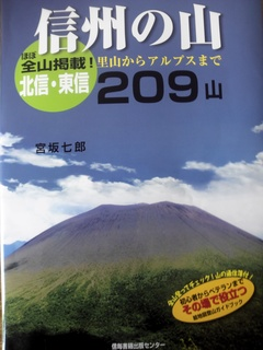 NCM_0608.JPG
